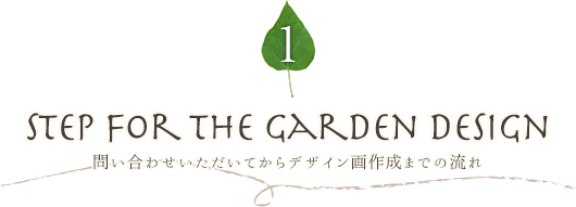 Step for the garden design
